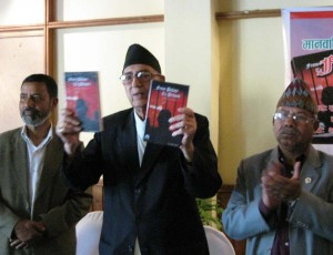 Koirala releasing Rizal's book - From Palace to Prison /Photo: Vidhypati Mishra