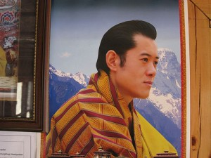 Rumors are that Jigme Khesar will marry within a few months