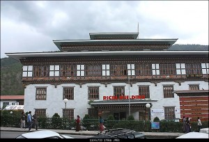 RICBL building in Thimphu accomodates the small stock market